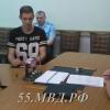 Омский руфер, забравшийся на телевышку, оштрафован на 3 тысячи рублей