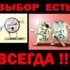 Жителей России поставят на счетчик