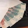 С директора омской фирмы взыскали 7,7 млн рублей за «серые» зарплаты