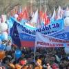 На Первомай омичи устроят шествие и митинг