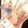 В 2016 году средняя зарплата учителей омского региона составила 26776 рублей