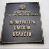 Прокуратура запретила мэрии Омска убирать маршруты без согласия перевозчиков
