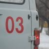 В Омской области брат случайно выстрелил в живот 4-летнему мальчику