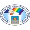 Главу Омского облизбиркома определила Москва