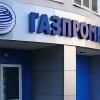 """Газпромбанк попытался дважды получить трехмиллиардный долг с """"Мостовика"""""""