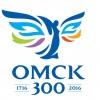 Праздничные мероприятия к юбилею Омска пополнились Днями Москвы
