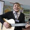 Урок под гитару