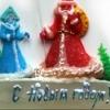 Омский художник Коненко создал мини Деда Мороза с маленьким мешком подарков