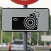 В омском регионе установят 58 камер фото- и видеофиксации