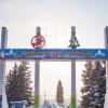 Директор Советского парка в Омске подтвердила строительство платной горки