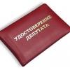 Трех депутатов из Омской области прокуратура лишила полномочий