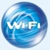 В Омске появилось 5 новых точек бесплатного WiFi