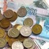Статистики сообщают о росте зарплат в Омской области