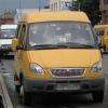 Омские чиновники расторгли 48 договоров с маршрутчиками
