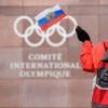 На Олимпиаде в Корее под нейтральным флагом выступят два омских спортсмена