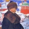 Семейный альбом Кустодиева