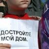 Омские власти торопят застройщиков