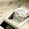 Услуги по регистрации кассовых аппаратов в налоговой инспекции