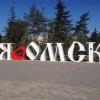 В Омской области приступили к реализации двух «Дорожных карт» в сфере кадастрового учета