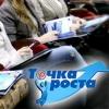В проекте «Точка роста» принимают участие 150 школьников из города и пяти районов Омской области