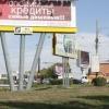 Двораковский поручил убрать незаконную рекламу в полосе отвода муниципальных автодорог Омска