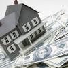 Элитные квартиры станут дефицитными