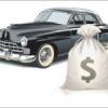 Как взять кредит под залог автомобиля в ломбарде