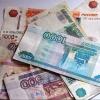 За полгода омские налогоплательщики пополнили территориальный бюджет на 46 миллиардов рублей