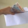 Представители «Мостовика» объяснили причину затянувшихся выплат по зарплате