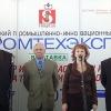 """В Омске состоится промышленно-инновационный форум """"Промтехэкспо"""""""