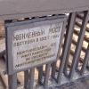 Компания из Красноярска стала главным подрядчиком по ремонту Юбилейного моста в Омске