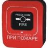 Пожарная безопасность попала в программу