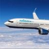 """Лоукостер """"Победа"""" планирует открыть регулярные рейсы из Омска в Анапу и Сочи"""
