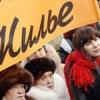 Дольщики дома на Конева снова выйдут на митинг