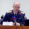 Координатор «ДоброСпас-Омск» посетил брифинг по вопросам обеспечения безопасности и защиты детей