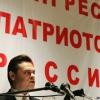 """Омичи не увидели отречения """"патриота"""" по ТВ"""