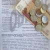 Обеспеченные омичи не спешат платить за коммунальные услуги