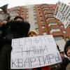 Власти Прииртышья ждут самоорганизации дольщиков