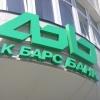 Банкиры поработают за квартиры