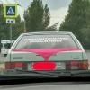 В Омске ездит «ВАЗ-2108» в женском нижнем белье