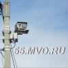 В Омской области используется 86 комплексов фото-видеофиксации нарушений ПДД