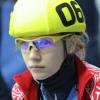 Татьяна Бородулина  будет участвовать во всех трёх дистанциях Олимпиады