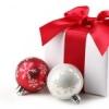 Новогодний подарок - это...