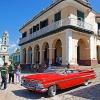 Отдых на Кубе – что может быть лучше?