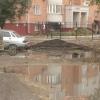 ЖКХ по-омски: на Краснопресненской нашли кучу окаменелостей