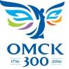 С проекта «От окраин к центру» начнется празднование Юбилея города Омска