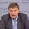 Судьба новых омских больниц решится 6 декабря в Москве