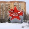 Омская мэрия опровергла фейковую новость про оскверненный памятник