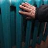 В одном из районов Омской области с конца апреля отключили отопление