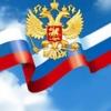 Завтра омичей ждет большая праздничная программа в честь Дня флага России